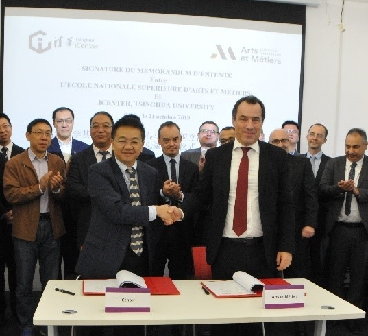 Signature of a Memorandum between Arts et Métiers and iCenter Tsinghua University, China